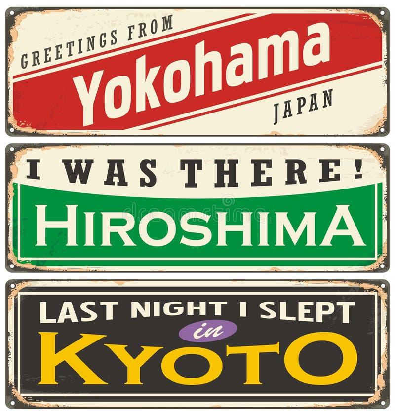 Städte in Retro- Zinn Japans unterzeichnet Sammlung stock abbildung