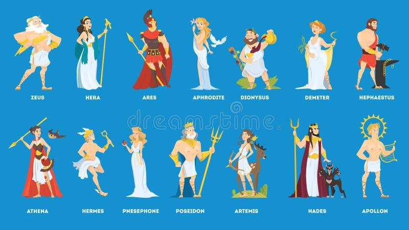 Ställ in av olympiska grekiska gudar och gudinna vektor illustrationer
