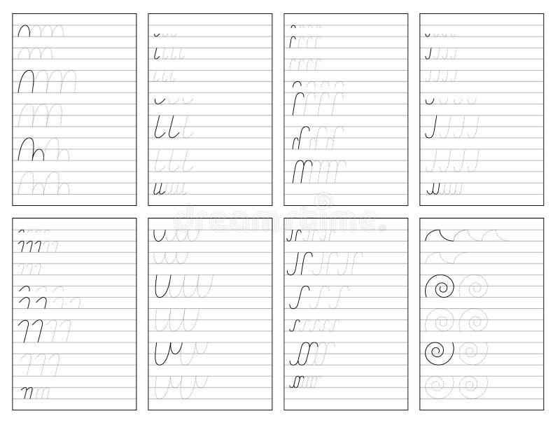 Ställ in av svartvita bildande sidor på linjen för ungar Tryckbar arbetssedel f?r barnl?robok vektor illustrationer
