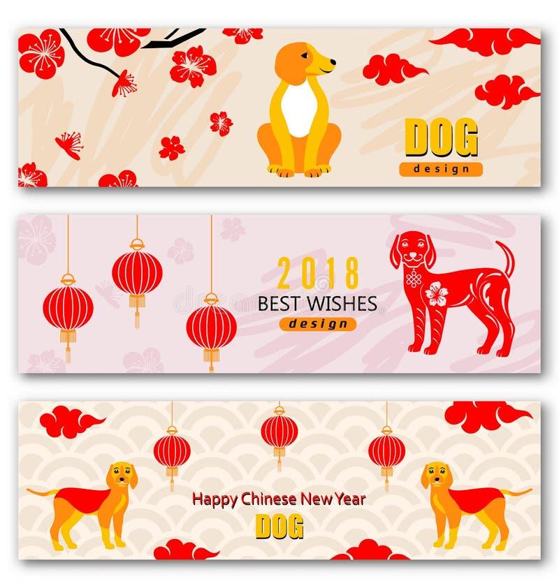 Ställ in baner med den kinesiska jord- hunden för det nya året, blomningen Sakura Flowers, lyktor stock illustrationer