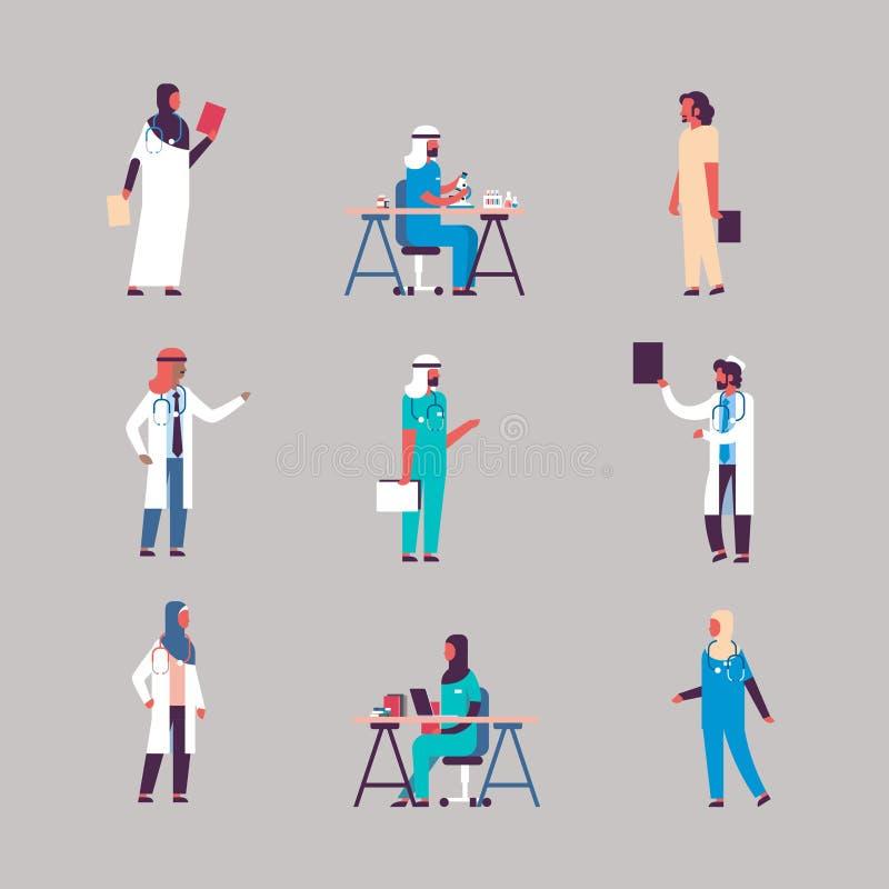 Ställ in längden för den arabiska för medicinska arbetare för mångfald den fulla för stetoskopet för symbolen för sjukvården kont royaltyfri illustrationer