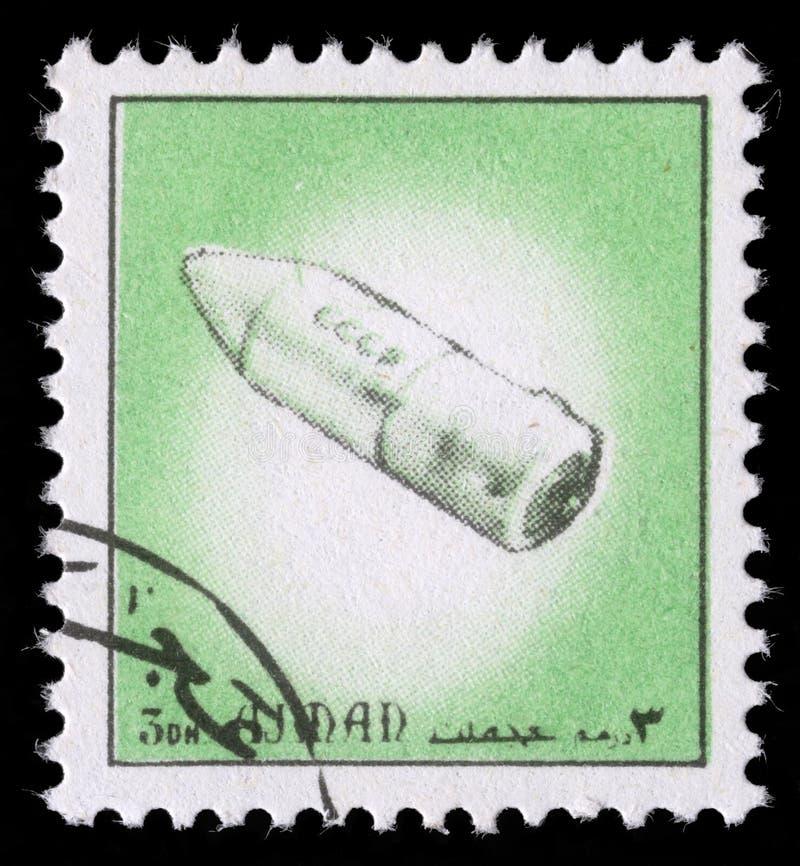 Stämpel som skrivs ut i rymdskepp för emiratAjman show fotografering för bildbyråer