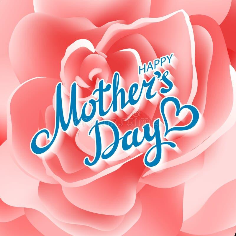 Stäng sig upp av en bukett av rosa rosor med ett lyckligt kort för moderdag på en vit bakgrund royaltyfri illustrationer