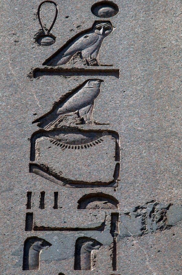 Stäng sig upp av en obelisk i Sultanahmet, Istanbul arkivfoton
