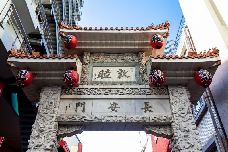 Stäng sig upp nyckeln till kineskvarteret i landet av Japan arkivbild