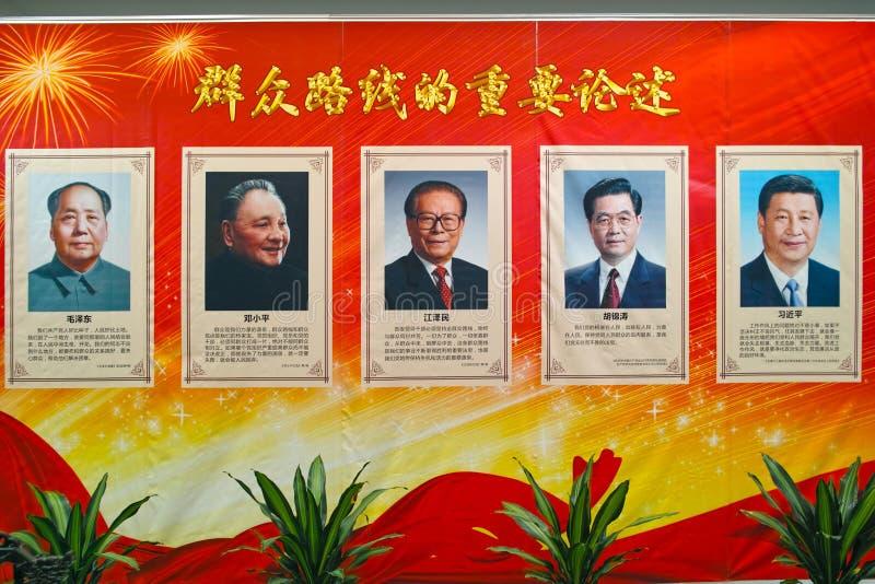 Stående av den Kina kommunistledaren royaltyfri foto