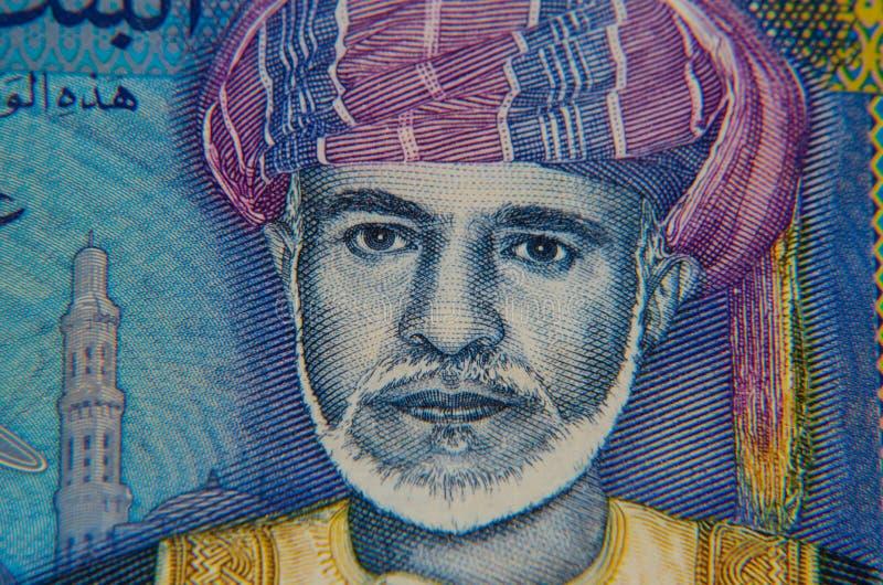 Ståenden av det Sultan Qaboos facket sade på Oman valuta royaltyfri fotografi