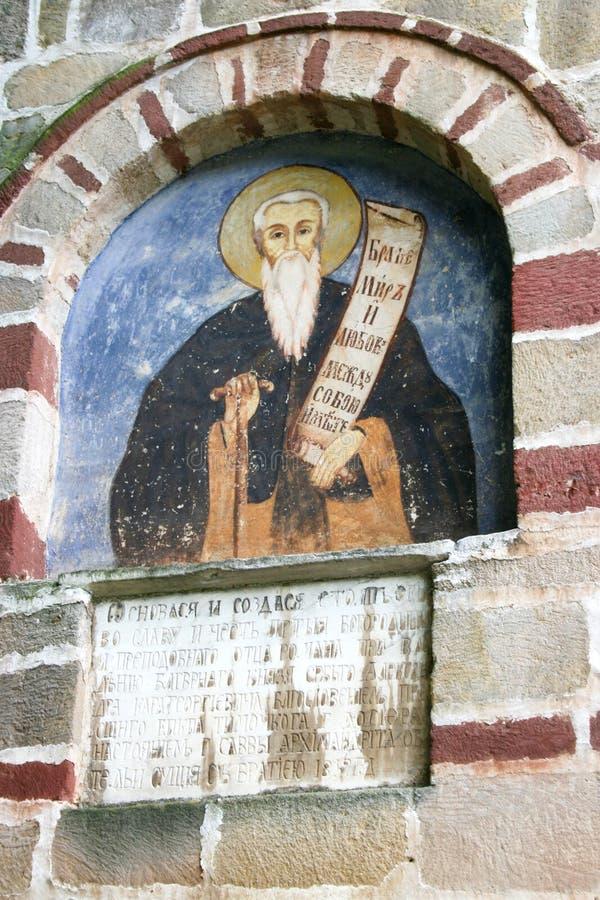 St罗马正统修道院 库存图片