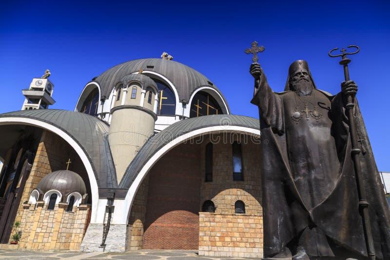 St Łagodny Ohrid lub Kliment Ohridski kościół w Skopje zdjęcia stock