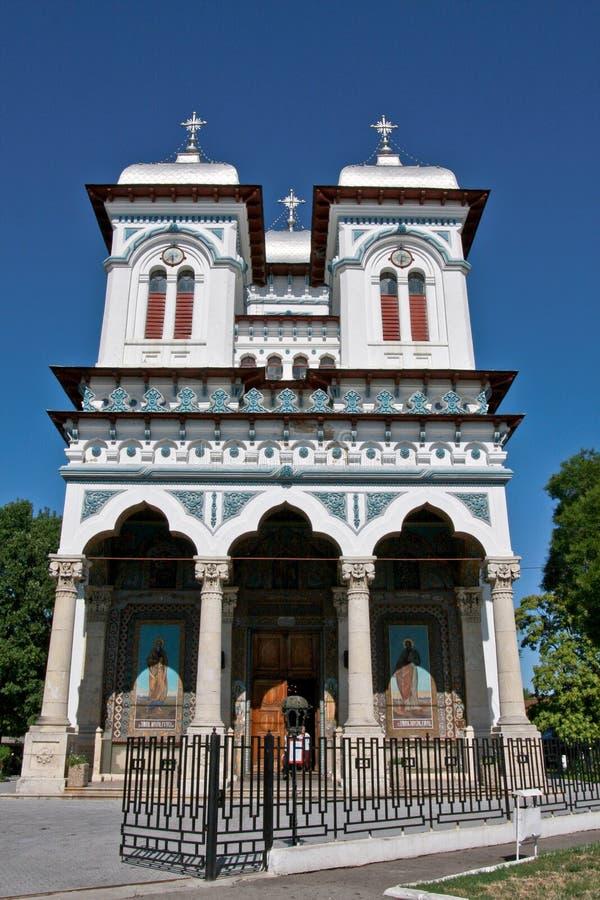 St Alexandre, l'Alexandrie, Roumanie de cathédrale photos libres de droits