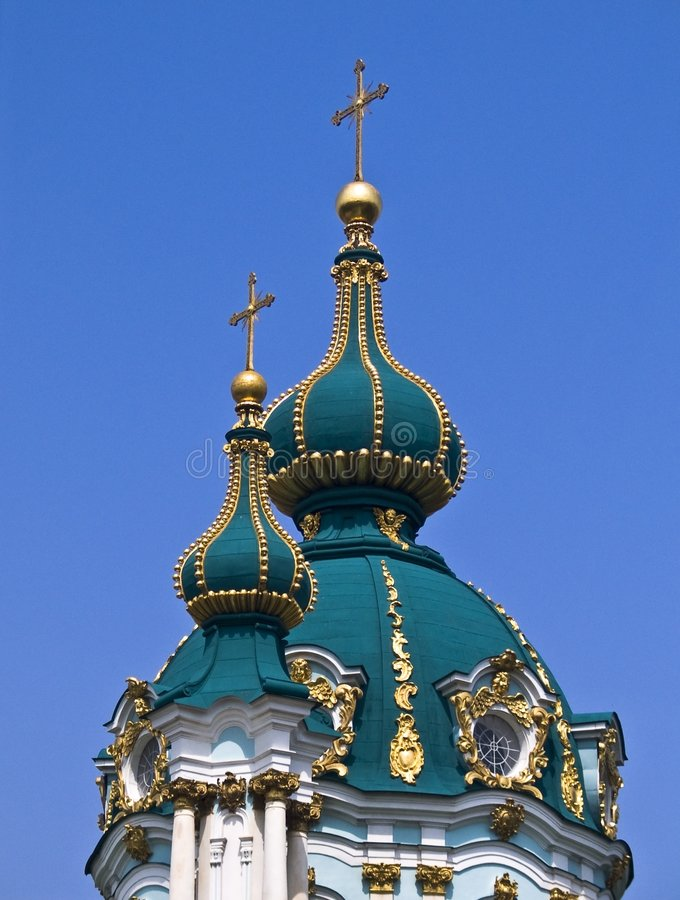 Download The St. Andrew Basilica In Kiev, Ucraine Royalty Free Stock Photos - Image: 9340968