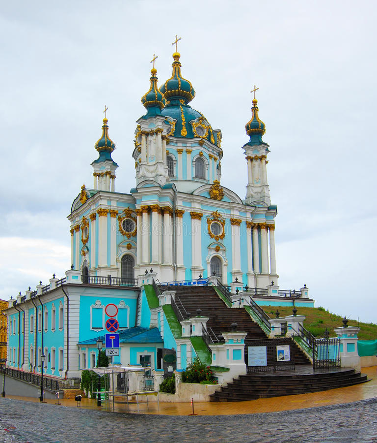 St. Andrews Church, Kiew Ukraine Stockbilder