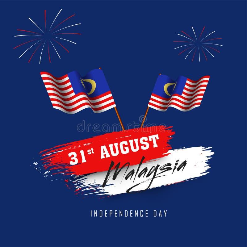 31st August Malaysia text på röd och vit borsteslaglängd med wav vektor illustrationer