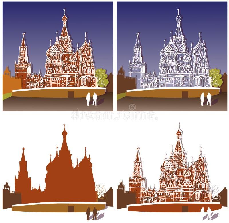 St basilów katedra Moskwa royalty ilustracja