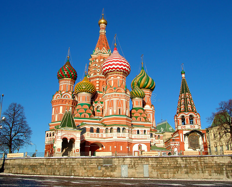 St. Basil Cathedral. A view of the St. Basil's Cathedral, Russia, Moscow