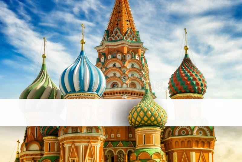 St Basil Cathedral, röd fyrkant, Moskva, pappersremsa royaltyfri foto
