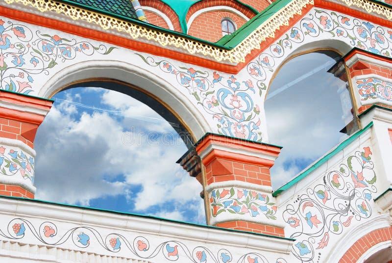 St. Basil Cathedral, Rood Vierkant, Moskou, Rusland. royalty-vrije stock foto