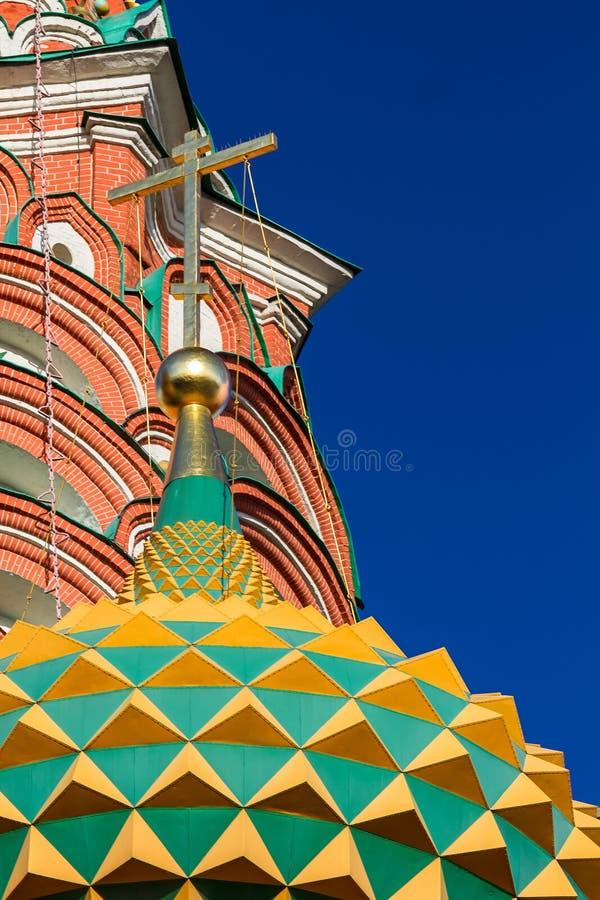 St-basilikas domkyrka i Moskva på en solig dag arkivfoto
