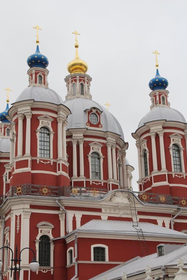 St Clements Church, Moskou stock foto's
