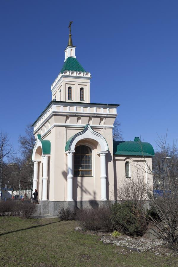 St da capela veneralvelmente Sergius de Radonezh e de St Iguale aos apóstolos Nina no convento de Novodevichy da ressurreição (St imagens de stock