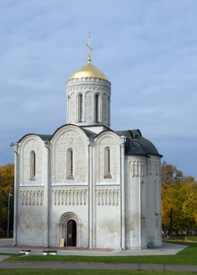 St. Demetrius Cathedral royalty free stock photo