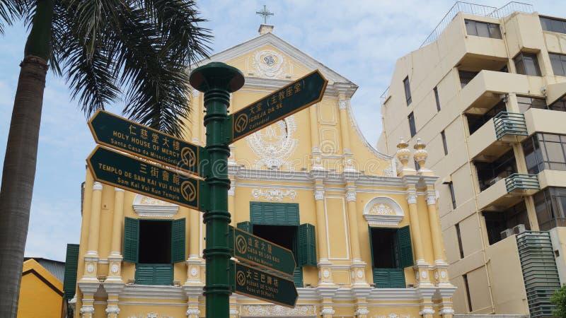 St Dominic ` s kościół Macau, Chiny zdjęcie stock