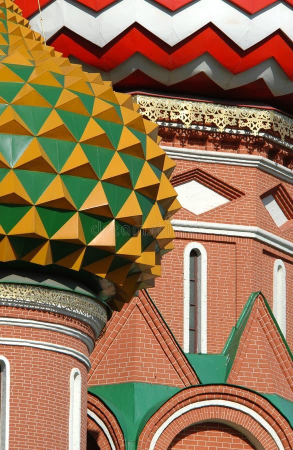 Download St för basilikadomkyrka s arkivfoto. Bild av sight, dekorera - 509700