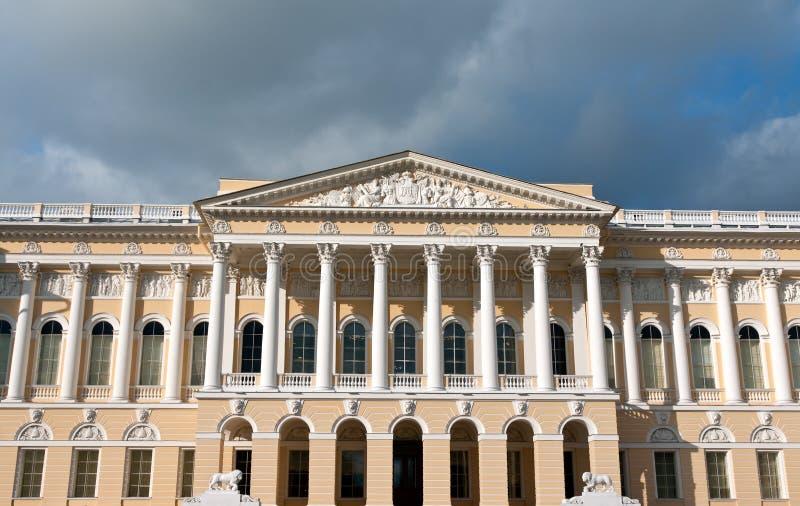 st för byggnadsmuseumpetersburg ryss royaltyfri bild