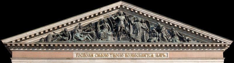 st för domkyrkaisaac norr pediment s arkivfoto