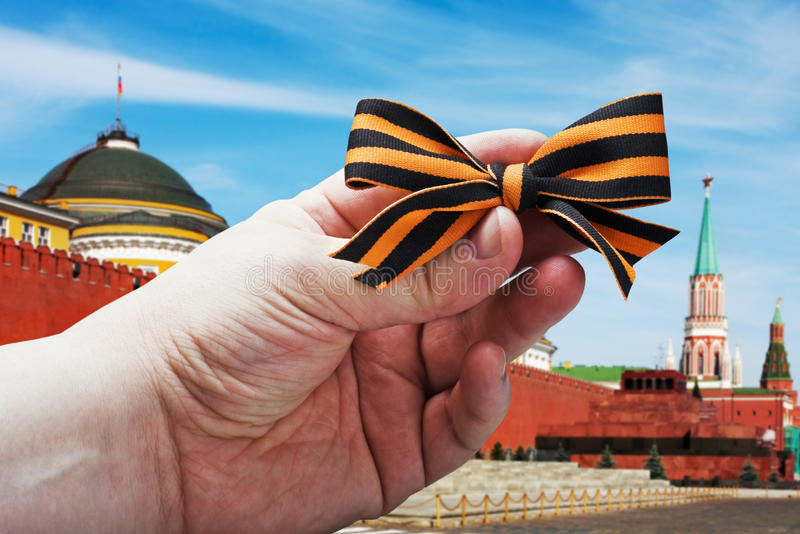 St. George Ribbon In Hand Stock Photos
