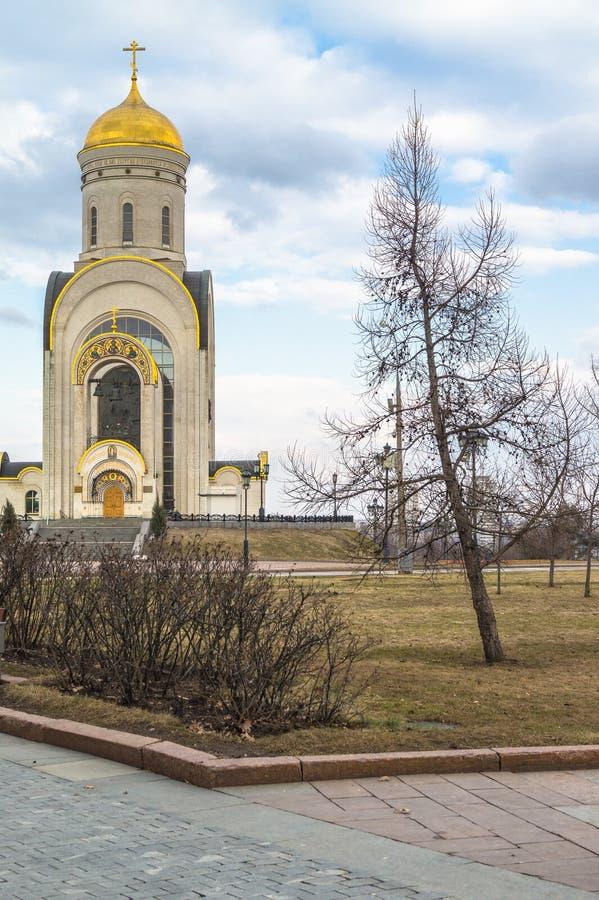St George ` s kościół na Poklonnaya wzgórzu, Moskwa obraz stock