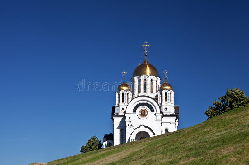 Download St. Georgy (victorious) Cathedral Stock Photos - Image: 20881613
