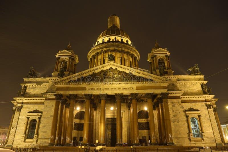 ST Isaac& x27 καθεδρικός ναός του s Χειμώνας Αγίου Πετρούπολη στοκ φωτογραφία με δικαίωμα ελεύθερης χρήσης
