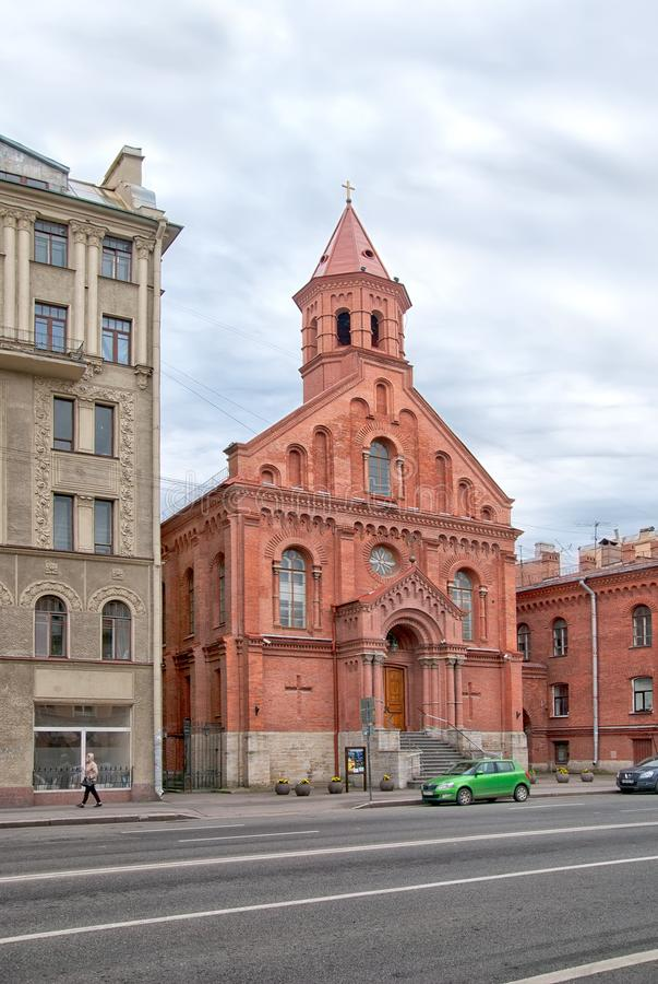 St John Church em St Petersburg Rússia fotos de stock royalty free