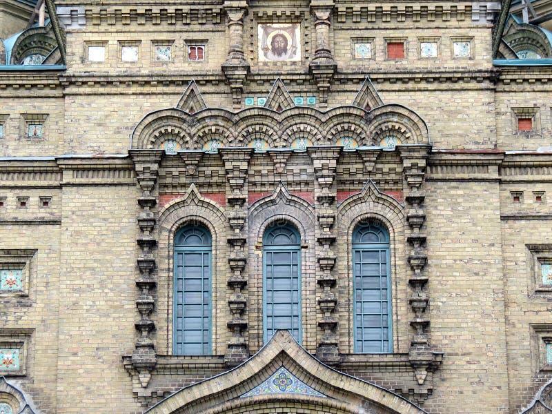 St. Katedra Ortodoksalna Denna Nicholas, Latvia zdjęcie royalty free