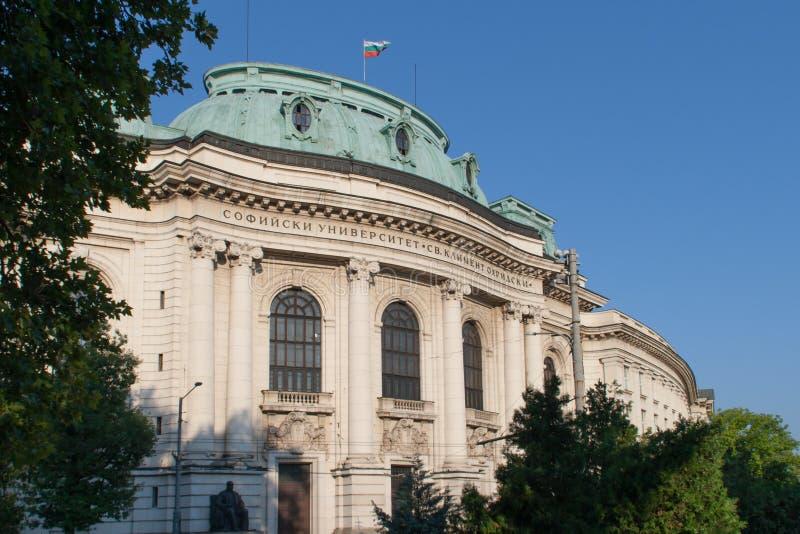 St Kliment Ohridski uniwersytet, Sofia zdjęcia royalty free