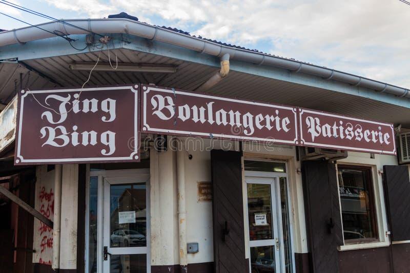 ST LAURENT DU MARONI, FRANZÖSISCH-GUAYANA - 4. AUGUST 2015: Bäckerei Boulangerie und der Konditorei in St Laurent du Maroni, Fran lizenzfreies stockbild
