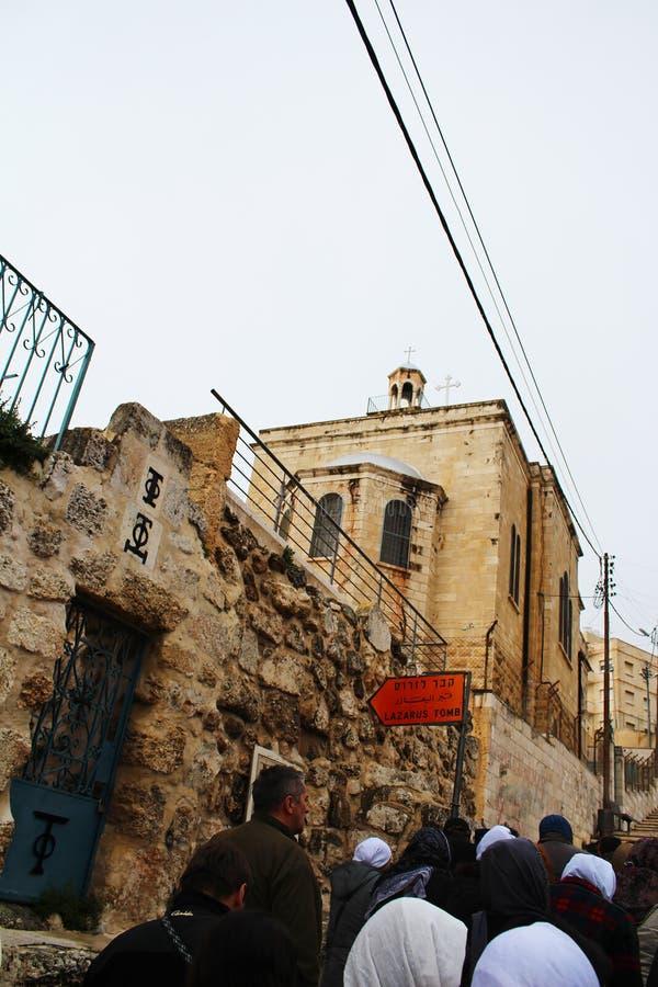 St Lazarus Church, la tomba di Lazzaro, situata nella città della Cisgiordania di Al-Eizariya, Betania, vicino a Gerusalemme immagini stock libere da diritti