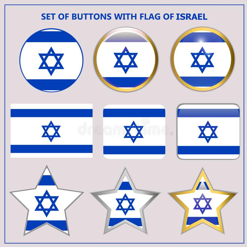 St?ll in av baner med flaggan av Israel royaltyfri illustrationer