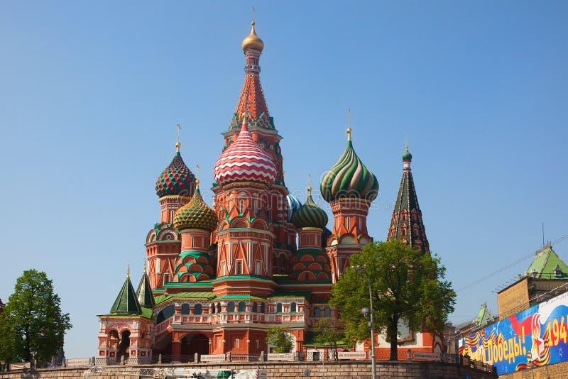 St. Manjericões catedral, Moscovo fotografia de stock royalty free