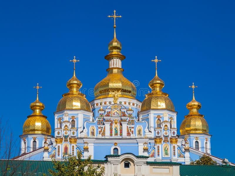 St Michael Golden Domed Cathedral, Kiev, Ucraina fotografia stock libera da diritti
