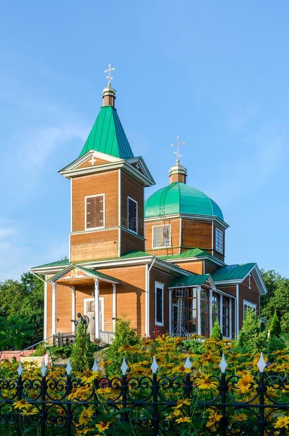 St Michael kościół, pomnik ofiary Chernobyl zdjęcie royalty free