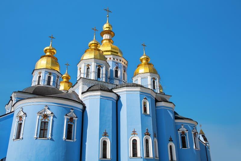 St. Michaels Golden-Domed Monastery in Kiev, Ukraine.  royalty free stock images