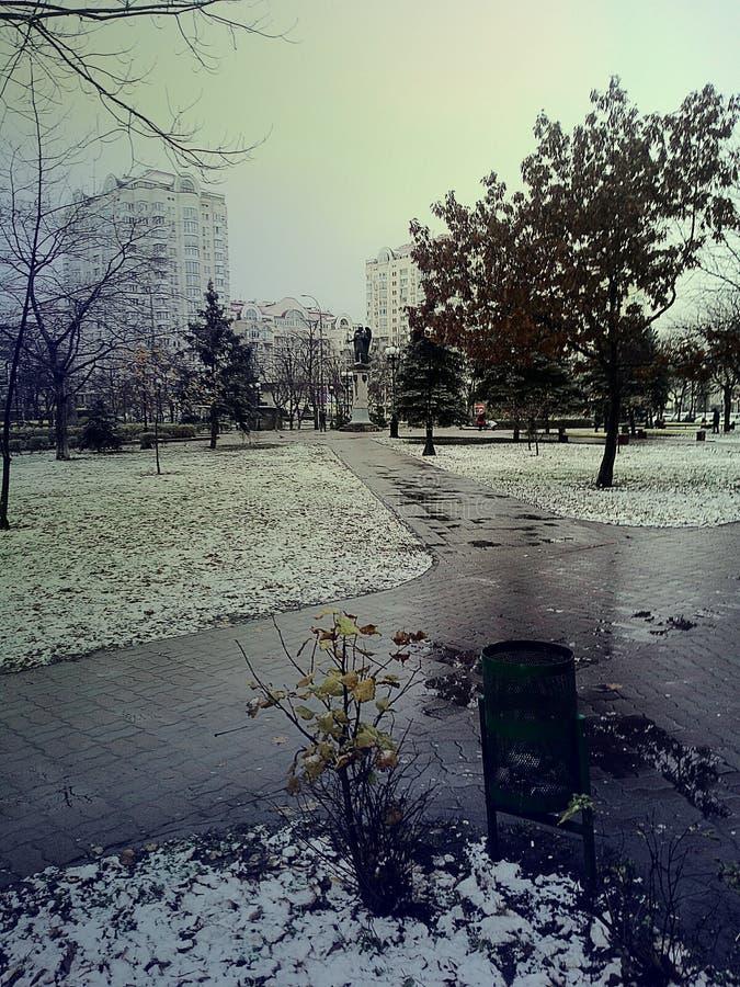St Minska fotografía de archivo