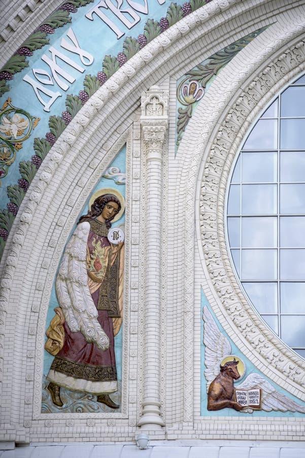st nicholas собора военноморской стоковое изображение