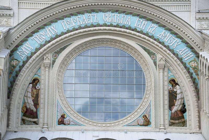 st nicholas собора военноморской стоковое фото