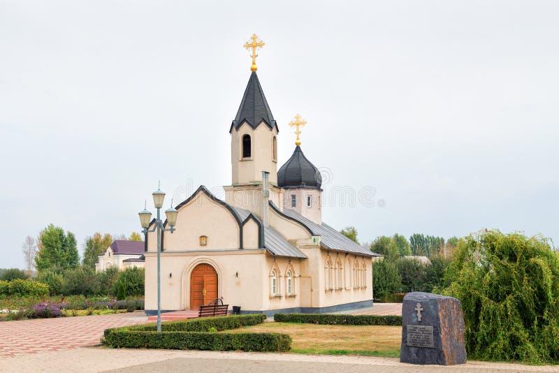 st nicholas церков Prokhorovka Россия стоковые фотографии rf