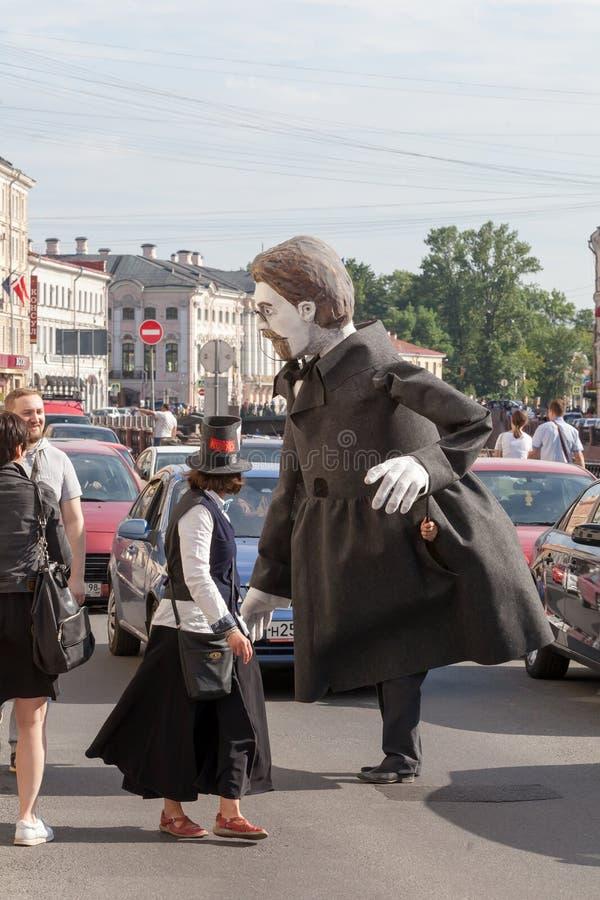 Download St PÉTERSBOURG, RUSSIE 4 JUILLET : Dépassement Des Chiffres De La Grande Russie Photo éditorial - Image du mascarade, cortège: 56475756