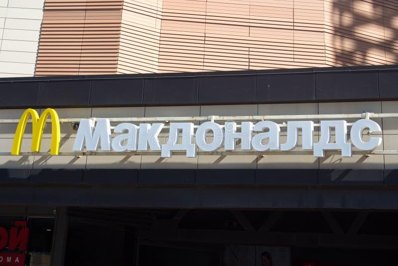 St Petersbourg, Russie - 8 août 2018 : Wagon-restaurant du ` s de McDonald de signe dans le Russe photos libres de droits