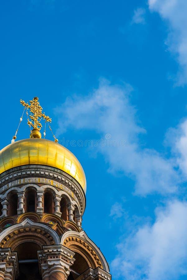 St Petersbourg, Russie - fond architectural vertical image libre de droits